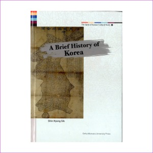 Spirit of Korean Cultural Roots. 1: Brief History of Korea: 한국사 입문(양장본 HardCover)